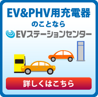 evstation